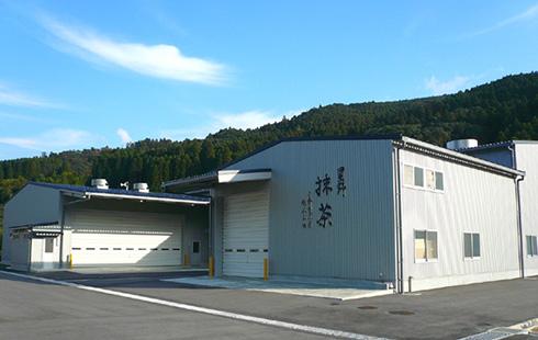 星野製茶園碾茶(てん茶)工場全景